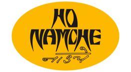 HO Namche